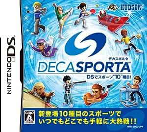 "DECA SPORTA(デカスポルタ) DSでスポーツ""10""種目!"