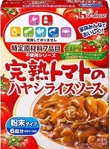 ハウス 特定原材料7品目不使用 完熟トマトのハヤシライスソー...
