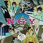 N・G・Y