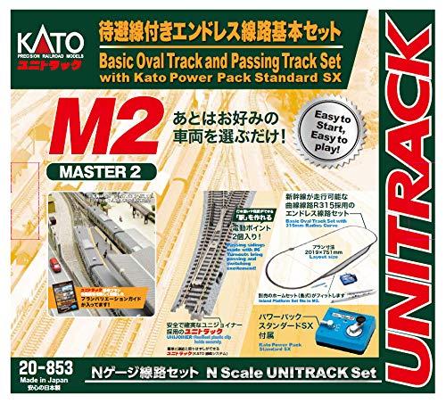 20-851 M2 待避線付エンドレス基本セット マスター2