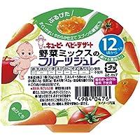 キユーピー 野菜ミックスのフルーツジュレ 70g 【12ヵ月頃から】