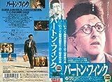 バートン・フィンク(日本語吹替版) [VHS]