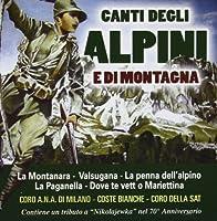 CORO A.N.A - CORO SAT - COSTE BIANCHE - CANTI DEGLI ALPINI E DI MONTAGNA (1 CD)