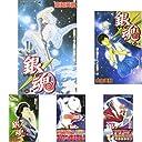 銀魂-ぎんたま- 1-73巻 新品セット (クーポンで 3 ポイント)