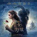 美女と野獣 オリジナル・サウンドトラック-デラックス・エディション-(実写映画)<英語版[2CD]>