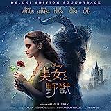 V.A.<br />美女と野獣 オリジナル・サウンドトラック - デラックス・エディション-<英語版[2CD]>