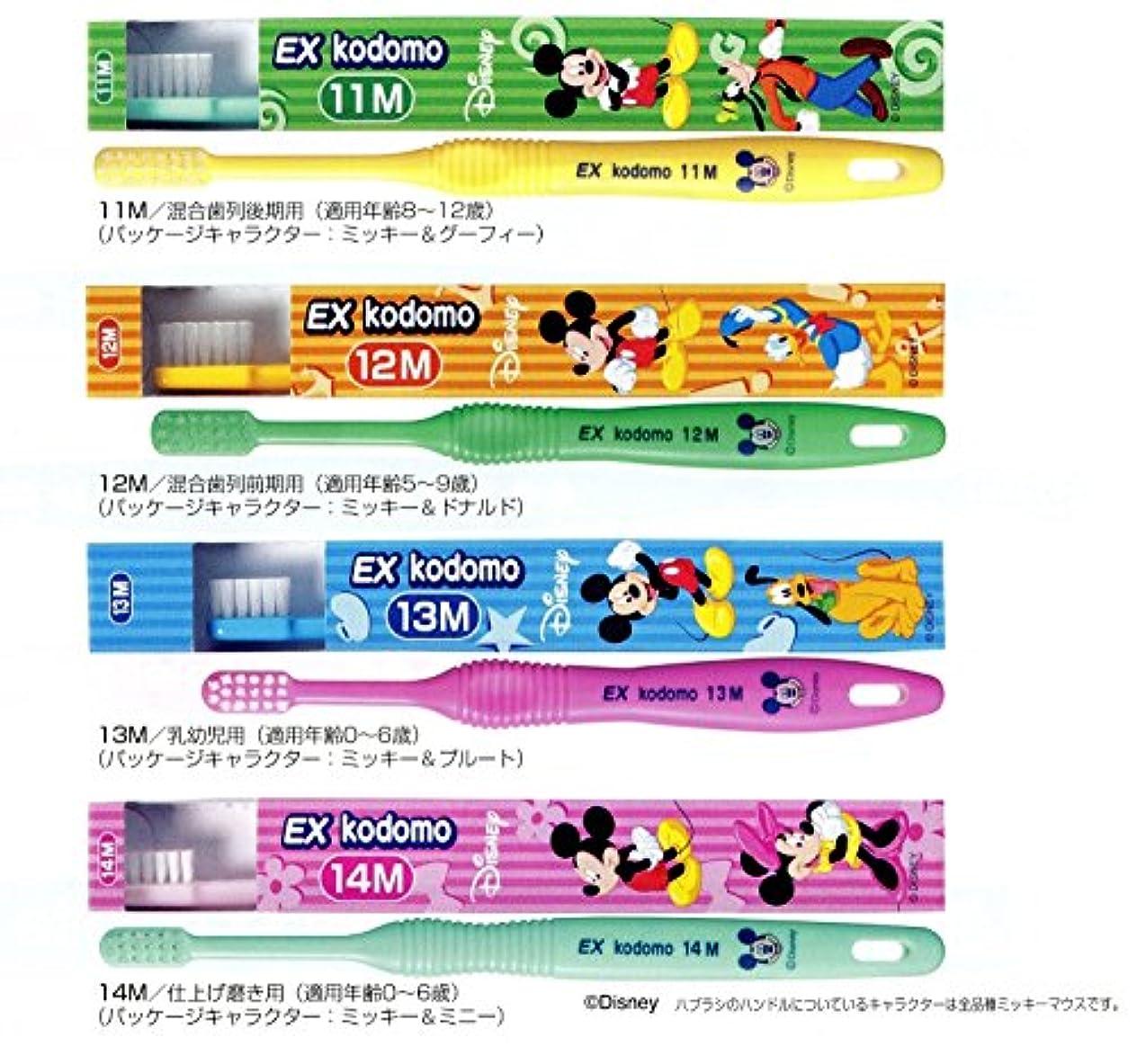 突撃ワイド手書きライオン コドモ ディズニー DENT.EX kodomo Disney 1本 11M グリーン (8?12歳)
