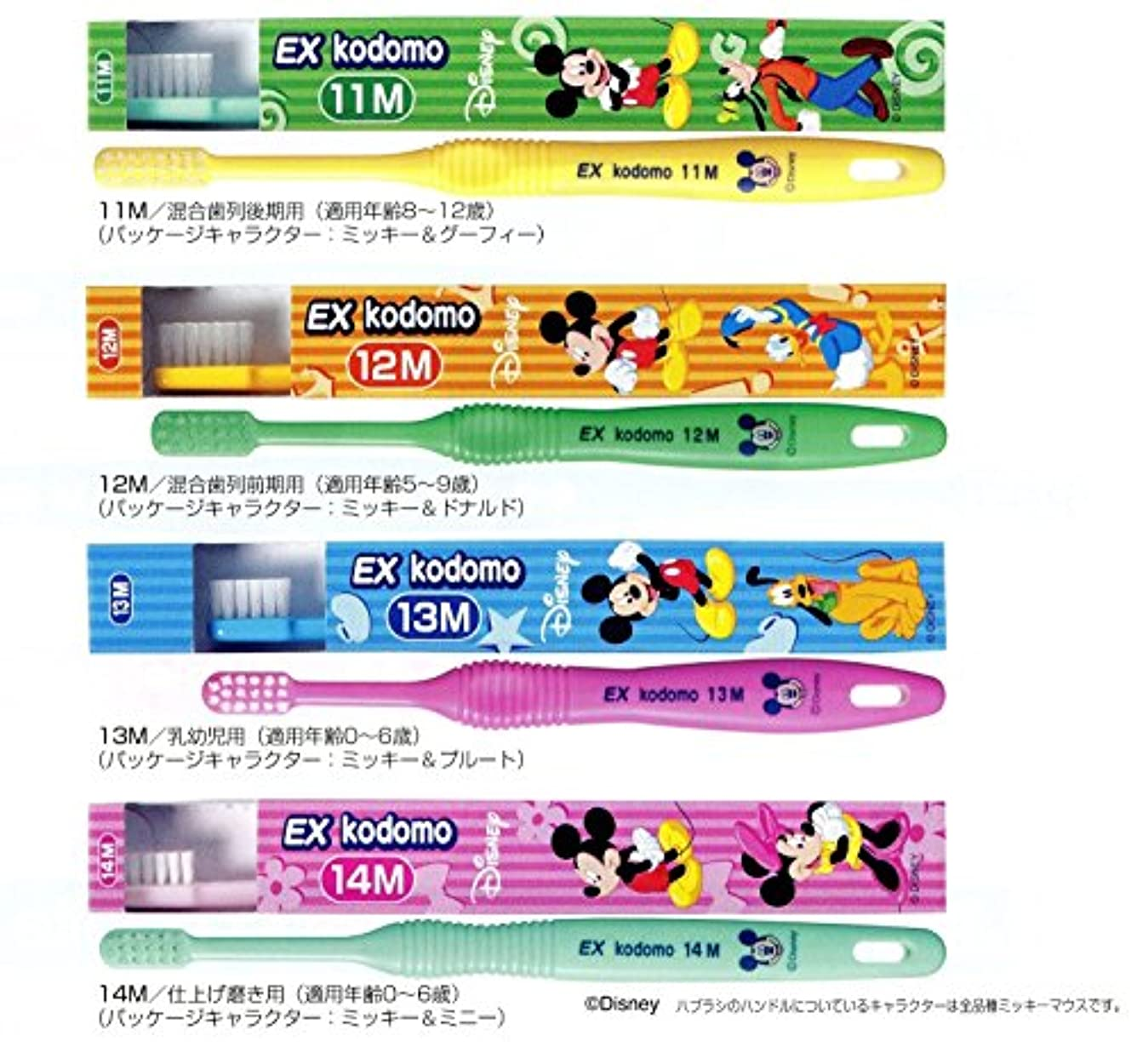 コンセンサス男らしい有毒なライオン コドモ ディズニー DENT.EX kodomo Disney 1本 11M グリーン (8?12歳)