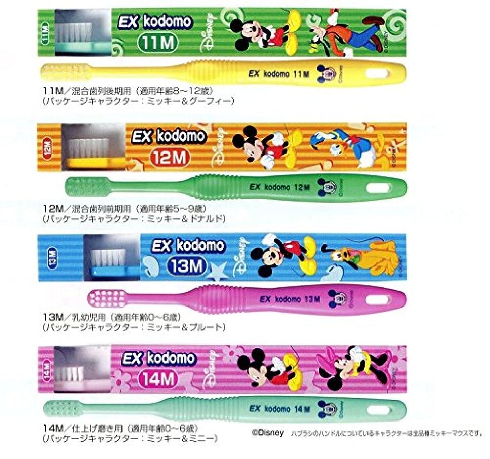 比率と遊ぶ硬さライオン コドモ ディズニー DENT.EX kodomo Disney 1本 11M グリーン (8?12歳)