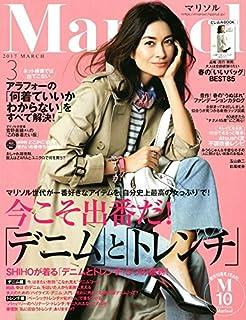 オシャレが好きな働くアラフォー女性向けのファッション誌、「Marisol」(マリソル)。2007年の3月、前年に休刊となっていた40代向けの生活情報誌「メイプル」の後継