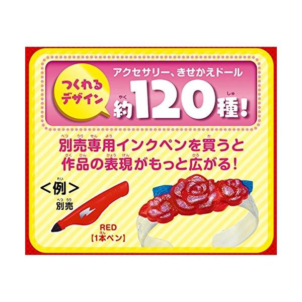 3Dドリームアーツペン キラメキアクセDXセッ...の紹介画像6