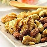ナッツ 無塩 素焼き ミックスナッツ 1kg 無添加 健康を一番に考える 元気のたねKFV