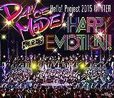 Hello!Project 2015 WINTER ~DANCE...[Blu-ray/ブルーレイ]