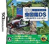 「クイズ&タッチけんさく 虫図鑑DS ~虫を探そう・調べよう~」の画像