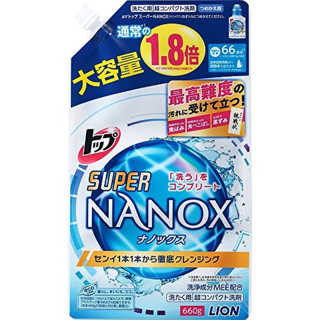 一過性コール送金トップ スーパーナノックス 洗濯洗剤 液体 詰め替え 660g
