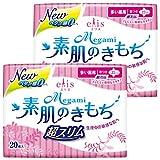 【まとめ買い】エリス(elis) Megami(メガミ) 素肌のきもち 超スリム (多い昼用) 羽つき 23cm 40枚(20枚入×2パック)