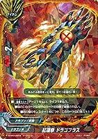 バディファイトX(バッツ)/紅蓮拳 ドラゴプラス(シークレット)/めっちゃ!! 100円ドラゴン