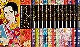 イシュタルの娘 ~小野於通伝~  コミック 1-15巻セット