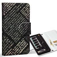 スマコレ ploom TECH プルームテック 専用 レザーケース 手帳型 タバコ ケース カバー 合皮 ケース カバー 収納 プルームケース デザイン 革 クール 黒 ブラック 模様 008020