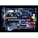 RADWIMPS LIVE Blu-ray 「Human Bloom Tour 2017」(完全生産限定盤)