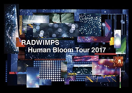 RADWIMPS LIVE Blu-ray 「Human Bloom Tour 2017」(完全生産限定盤)[Blu-ray]