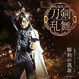勝利の凱歌(予約限定盤B) / 刀剣男士 formation of 三百年