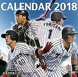 卓上 阪神タイガース カレンダー 【2018年版】 18CL-0531