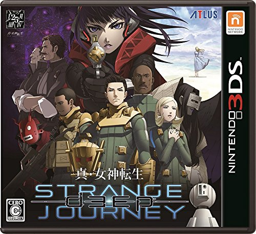 真・女神転生 DEEP STRANGE JOURNEY - 3DS