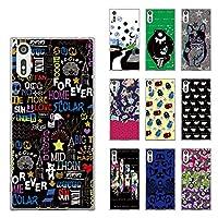 ScoLar スカラー デザイン Xperia XZ(XZs) SO-01J(03J)、SOV34(35)、601SO(602)機種専用スマホケース 50246 カバー ハードケース iPhone Xperia AQUOS Galaxy ARROWSアメコミ風 ポップコーンキャラ 総柄 かわいいデザイン ファッションブランド