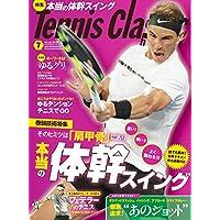 テニスクラシックBreak 2017年 07 月号 [雑誌]