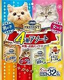 コンボ プレゼント キャット 男の子・女の子 4種アソート お魚・お肉ミックス 96g(32袋)