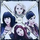 CRUSH (CD+DVD)