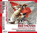 カラヤン/ベートーヴェン:交響曲第1番・交響曲第3番 「英雄」 (NAGAOKA CLASSIC CD)