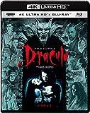 ドラキュラ 4K ULTRA HD ブルーレイセット[Ultra HD Blu-ray]