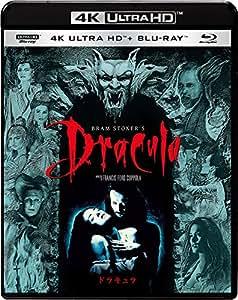 ドラキュラ 4K ULTRA HD ブルーレイセット [4K ULTRA HD + Blu-ray]