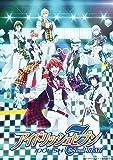 アイドリッシュセブン Second BEAT! 1(特装限定版)[DVD]