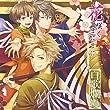 「花咲くまにまに」キャラクターソングCDシリーズ 百歌爛漫 (通常盤)
