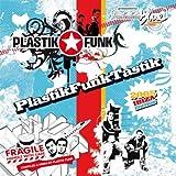 Plastik Funk Tastik Ib