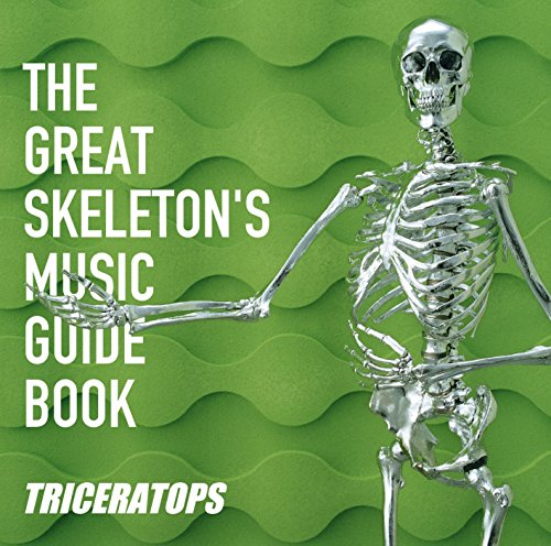 THE GREAT SKELETON'S MUSIC GUI...