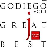 GODIEGO GREAT BEST 1