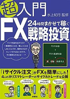 ビジネス・経済の本