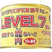 豊富町名産・蝦夷鹿肉入り【サロベツSUPER激辛カレー(LEVEL7鹿肉カレー)190g】
