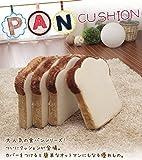 セルタン 「pancushion」 食パン形クッション トースト4枚セット A339-522BE