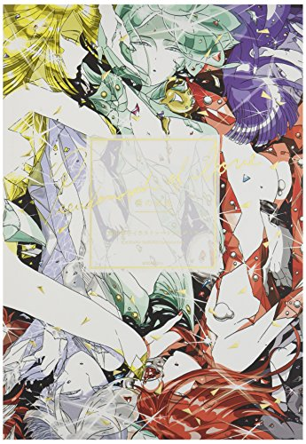 愛の仮晶 市川春子イラストレーションブック