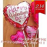 バレンタインデーを可愛く♥デコレーション「バレンタインスティックバルーンセット ハート?バレンタイン」 自分でカスタマイズして楽しめるバレンタインスティックバルーン5本セット? 手持ちのギフトに添えても、ブーケやアレンジに使っても楽しい使い方いろいろバルーン? お届け日時指定も可能です。【バレンタインバルーン バレンタインデー バレンタインギフト ハートバルーン 装飾 デコレーション アレンジ】