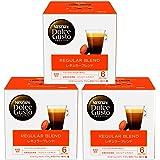 コーヒーカプセル ネスカフェ ドルチェグスト 専用カプセル レギュラーブレンド (ルンゴ) 16杯分×3箱