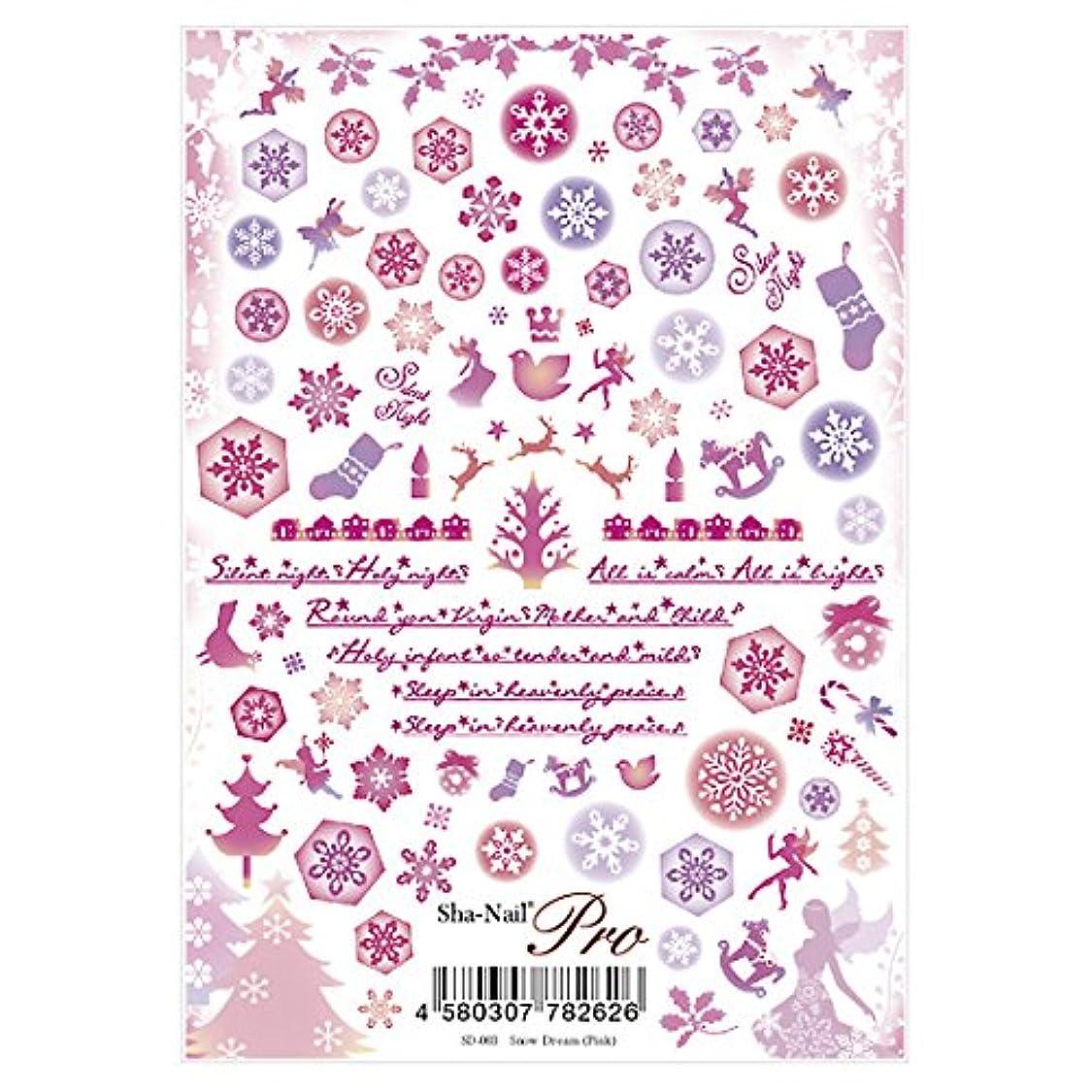 分析する買い物に行く意図写ネイルプロ スノードリーム ピンク