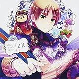 ヘタリア キャラクターCD �U Vol.4 イギリス(杉山紀彰)(My Friend)