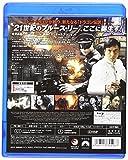 レジェンド・オブ・フィスト/怒りの鉄拳 [Blu-ray]