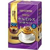 キーコーヒー ドリップオン カフェインレスコーヒー 7.5g×5P×5箱